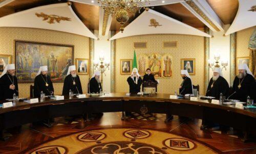 Συνεδρία του Ανώτατου Εκκλησιαστικού Συμβουλίου υπό την προεδρία του Αγιωτάτου Πατριάρχη Κυρίλλου