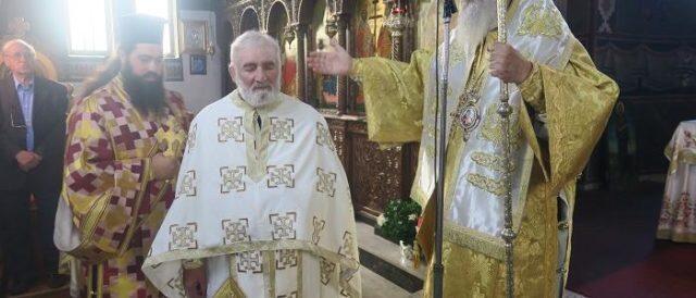 Φθιώτιδος: Να μείνουμε αμετακίνητοι στις Ορθόδοξες αρχές του Μεγάλου Κωνσταντίνου
