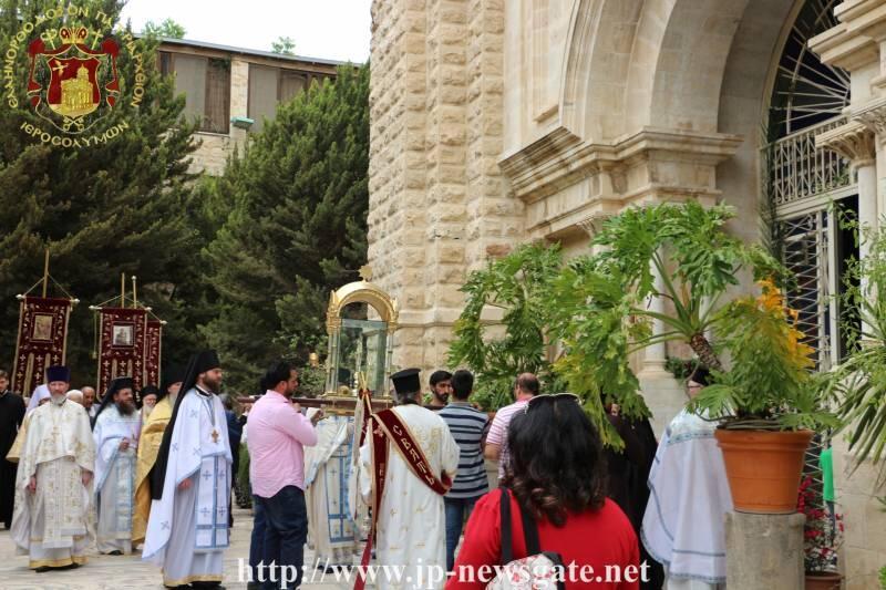 Κυριακή της Σαμαρείτιδος στα Ιεροσόλυμα