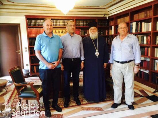 Στον Μητροπολίτη Κερκύρας ο Αντιπρόεδρος του Ελληνικού Κοινοβουλίου