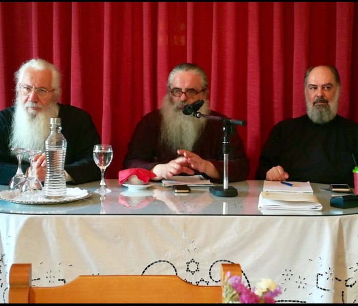 Λήξη Σχολής Γονέων Ιερού Ναού Αγίου Ρηγίνου Λεβαδείας