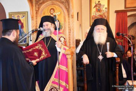 Η Εορτή του Οσίου Θεοδώρου στα Κύθηρα