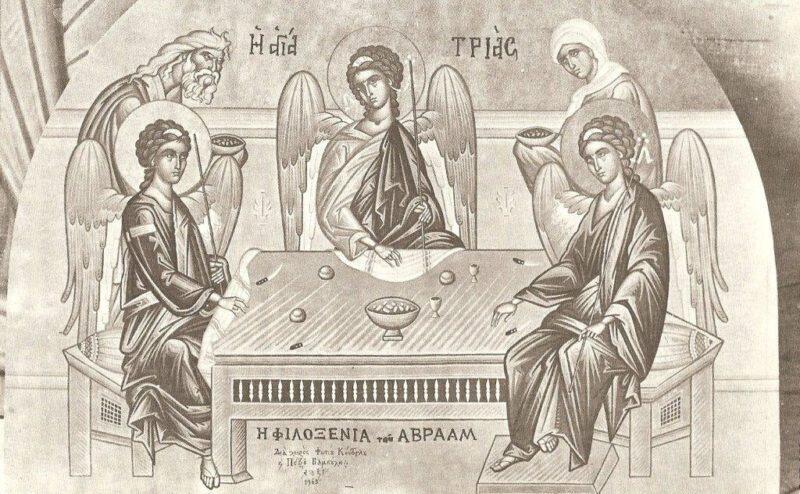 Αγίου Πνεύματος: «Παρέστω μοι το Πνεύμα και διδότω λόγον»