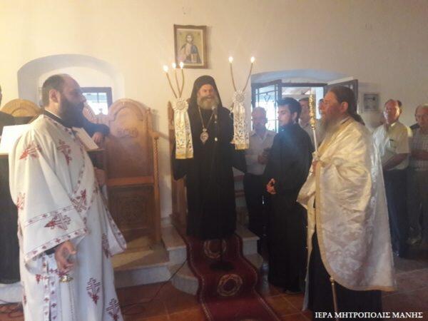 Μάνη: Λαμπρή Εορτή των Αγίων Κωνσταντίνου και Ελένης