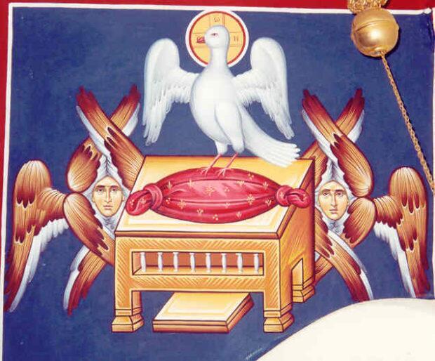 Αγίου Πνεύματος: Λόγος εις το Άγιο Πνεύμα - Ερωτήσεις, απαντήσεις
