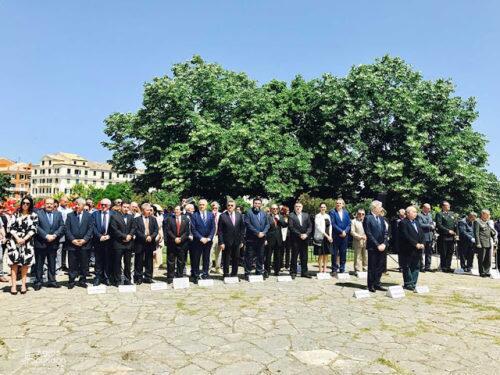 Κέρκυρα: Η Επέτειος της Ένωσης των Επτανήσων με την Ελλάδα