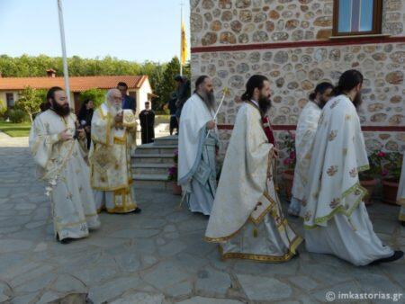 Τα Εγκαίνια του Καθολικού της Ιεράς Μονής Παναγίας Φανερωμένης Αγίας Κυριακής