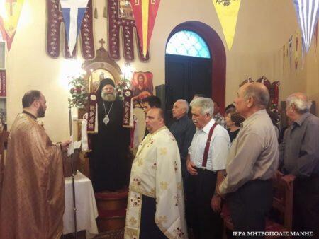 Ο Εσπερινός της Δεσποτικής Εορτής της Αναλήψεως στην Ι.Μ. Μάνης