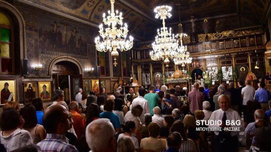 Μεγαλοπρεπής Εορτή του Αγίου Πνεύματος στο Ναύπλιο