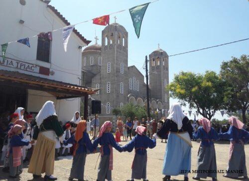 Εορτασμός του Αγίου Πνεύματος στη Μάνη