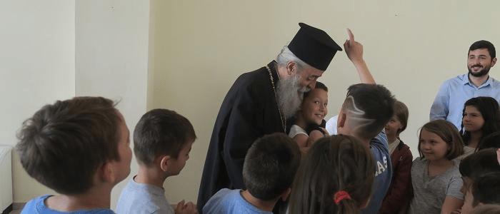 50 Μικροί μαθητές στο Πνευματικό Κέντρο της Μητρόπολης Φθιώτιδος