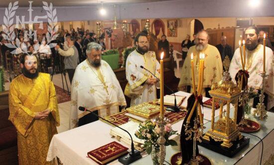 Πανήγυρις Ιερού Ναού Αγίων Κυρίλλου και Μεθοδίου Ευόσμου