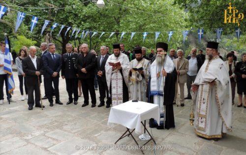 Άρτα: Εκδηλώσεις Μνήμης 75ης επετείου βομβαρδισμού του Βουργαρελίου