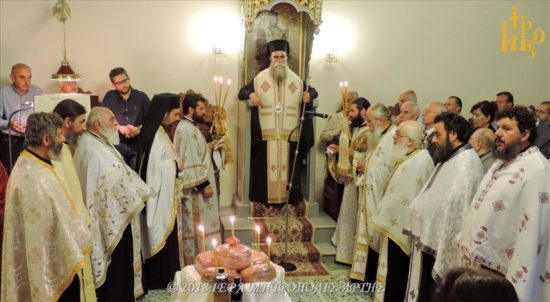 Άρτα: Πανηγυρικός Εσπερινός Ευαγγελιστού Ιωάννου του Θεολόγου