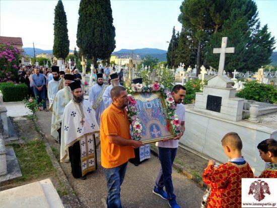 Το Ψυχοσάββατο του Ρουσαλιού στο Α΄ Κοιμητήριο Σπάρτης