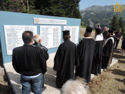 Άρτα: Ημέρα Μνήμης εξαγοράς Αθαμανίου από τους Τσιφλικάδες
