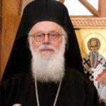 Δέηση από τον Αρχιεπίσκοπο Αλβανίας για την εκδημία του Μακαριστού Μητροπολίτη Πέργης