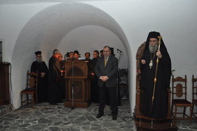 Ορθόδοξος Ακαδημία Κρήτης: Τριήμερος εορτασμός Αγίων Κυρίλλου και Μεθοδίου