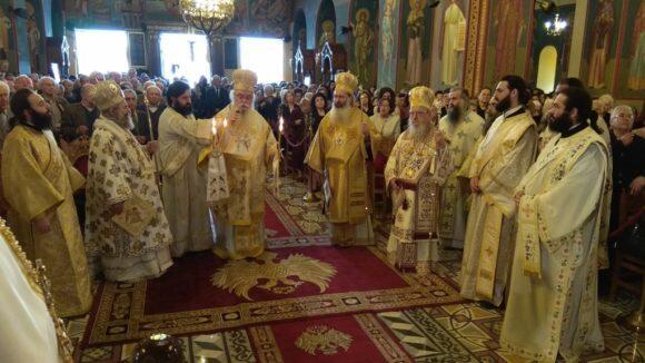 Η πανήγυρη του Αγίου Χριστοφόρου στο Αγρίνιο
