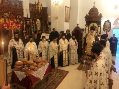 Ιεράπετρα: Αρχιερατικός Εσπερινός στον πανηγυρίζοντα Ι. Kαθεδρικό Ναό Αγίας Φωτεινής