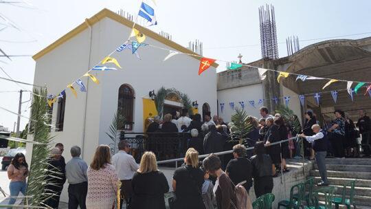 Εορτή «Πάντων των εν Γορτύνη και Αρκαδία διαλαμψάντων Αγίων»
