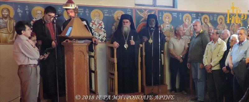 Άρτα: Πανήγυρις Παρεκκλησίου Αγίου Αθανασίου στο χωριό Πέτα