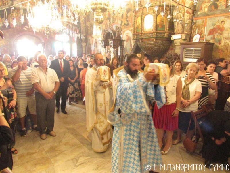 Σύμη: Η Εορτή της Πεντηκοστής στον Πανορμίτη