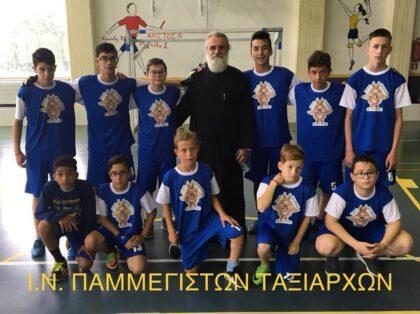 Πρωτάθλημα ποδοσφαίρου Κατηχητικών Ιεράς Μητροπόλεως Λαρίσης