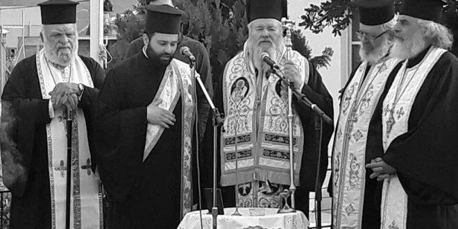 Επιμνημόσυνη δέηση στον Γαλατά για την Μάχη της Κρήτης