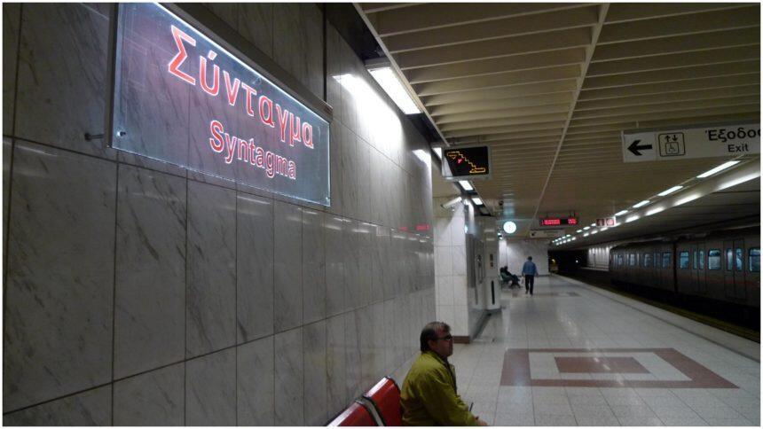 Απεργία: Απεργία ΜΜΜ, ΓΣΕΕ - ΑΔΕΔΥ: Πως θα κινηθούν Μετρό και Ηλεκτρικός