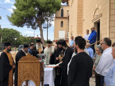 Θεμελίωση Ιερού Ναού Αγίου Πορφυρίου στο Καλοχώρι Αυλίδος