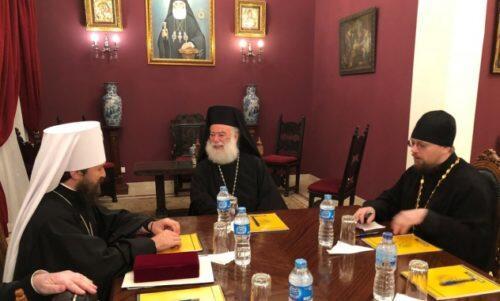 Με τον Πατριάρχη Αλεξανδρείας συναντήθηκε ο Μητροπολίτης Ιλαρίωνας