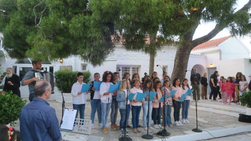 Ερμούπολη: Εορταστική εκδήλωση από τα παιδιά των Κατηχητικών Σχολείων