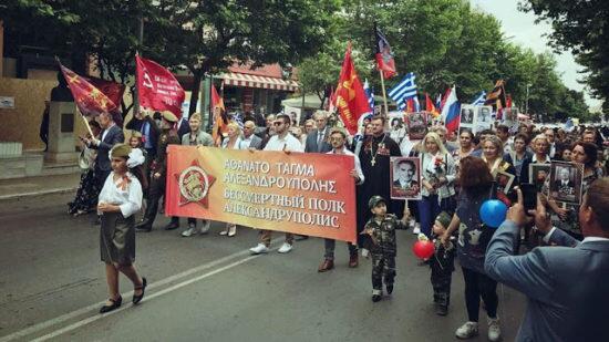 Αλεξανδρούπολη: Λαμπρά θυρανοίξια του ρωσικού ναϊδρίου
