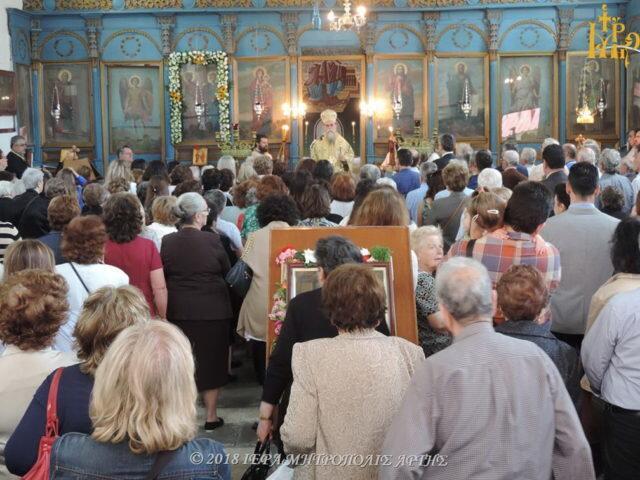 Άρτα: Πανηγυρική Λειτουργία στον Ναό των Αγίων Κωνσταντίνου και Ελένης (ΦΩΤΟ)