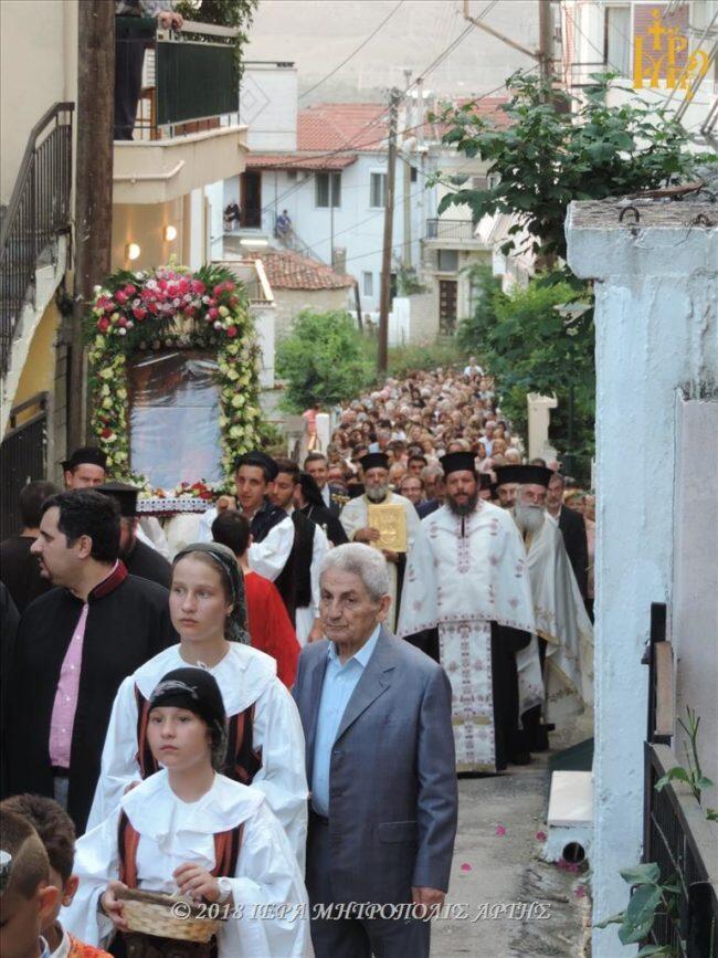 Άρτα: Πανηγυρικός Εσπερινός Αγίου Πνεύματος στον Ιερό Ναό Φανερωμένης