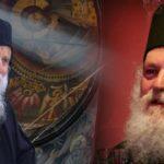 Η Ιερά Μονή Βατοπαιδίου τιμά τον Γέροντα Ιωσήφ - Αφιερωματική εκδήλωση στη Θεσσαλονίκη