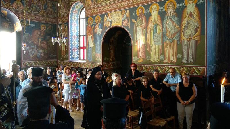 Συγκίνηση στο Αρχιερατικό Μνημόσυνο του Αρχιμ. Θεοφίλου Μανδελενάκη στη Μονή Αγίου Γεωργίου Αρσανίου