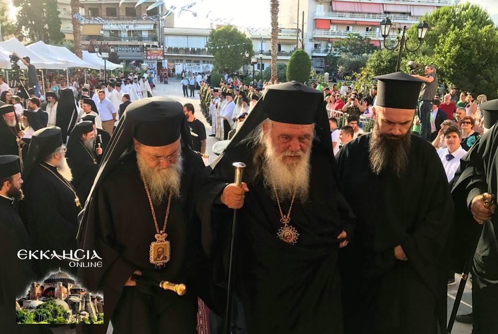Αρχιεπίσκοπος Αθηνών Ιερώνυμος