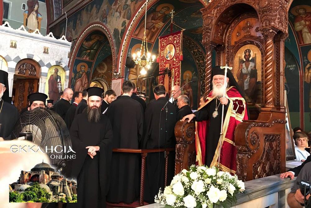 Αρχιεπίσκοπος Ιερώνυμος εορτή Πέτρου και Παύλου