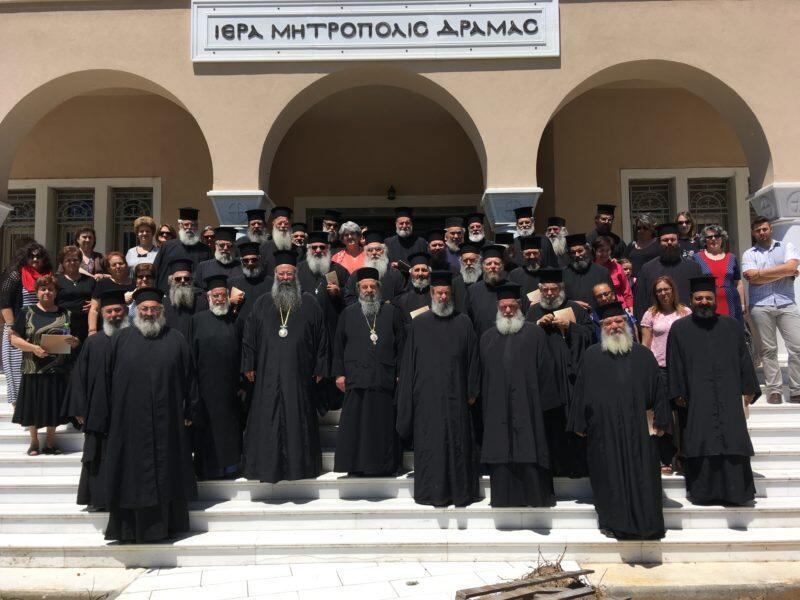 Προσκύνημα Συνδέσμου Κληρικών της Μητρόπολης Κίτρους