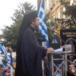 Λαοθάλασσα στις Σέρρες - Καταχειροκροτήθηκε ο Μητροπολίτης Θεολόγος