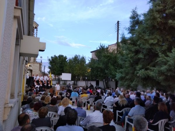 Ημέρα μνήμης του ολοκαυτώματος της Νιγρίτης