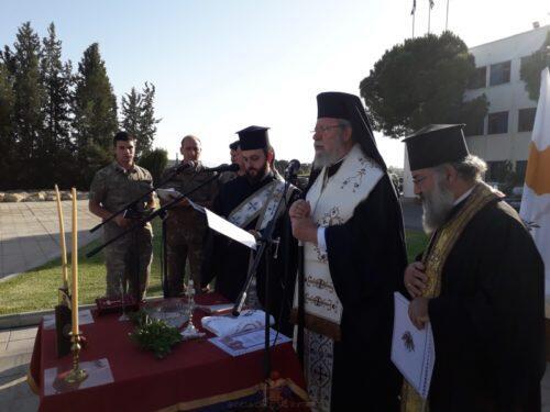 Ο Αρχιεπίσκοπος Κύπρου τέλεσε Αγιασμό στην Αστυνομία, Εθνική Φρουρά και Κτηματολόγιο