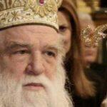 Κραυγή Αμβρόσιου για το Athens Pride: Σας ικετεύω - Η Ελλάδα μεταβάλλεται ολοταχώς σε Σόδομα καί Γόμορρα