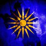 Λέω ΟΧΙ στον όρο Βόρεια Μακεδονία για τα Σκόπια - Δημοψήφισμα τώρα