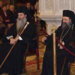 Πειραιώς και Πατρών απαγόρευσαν σε κληρικούς τη συμμετοχή σε ημερίδα αποτειχισμένων
