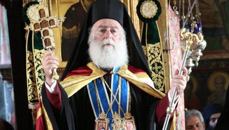 28 χρόνια από την εις Επίσκοπον χειροτονία του Πατριάρχη Αλεξανδρείας