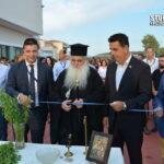 Ναύπλιο: Εγκαινιάσθηκε το πλήρως ανακαινισμένο Γυμνάσιο Δρεπάνου
