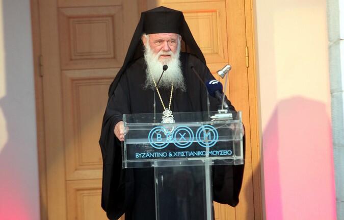 Αρχιεπίσκοπος: Μην λησμονάτε τη χώρα μας